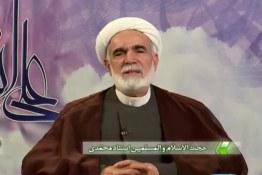 سخنرانی استاد محمدی/ حق الناس 2