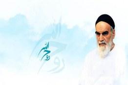 حضرت امام خمینی (ره): پیروزی در گرو وحدت و ایمان است