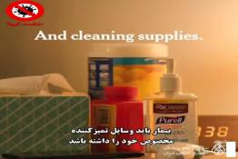 توصیههایی برای بیماران مبتلا به کرونا که در خانه قرنطینه هستند