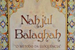 Conhece o Livro do Imam Ali as