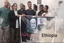 بزرگداشت شهید سلیمانی و ابومهدی المهندس در آفریقا 1