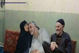 احترام شهید سلیمانی به پدر و مادر