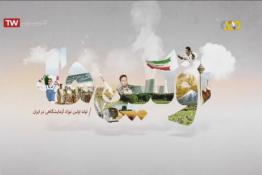 تولد اولین نوزاد آزمایشگاهی در ایران