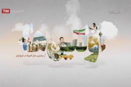 بیشترین مدال تاریخ المپیک در تاریخ ایران