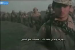 تصاویر واقعی از عملیات فتحالمبین