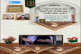 دعای روز بیست یکم ماه رمضان