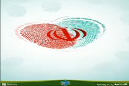 انتخاب سیاست مداران بد