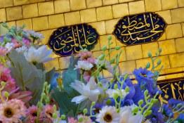 Sermão de Ghadir III (Ali é o apoiador da religião de Deus)