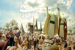 Sermão de Ghadir V (Ali é o Amirul-Mu'minin)