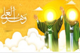 Sermão de Ghadir 9 (Ali é irmão do profeta)
