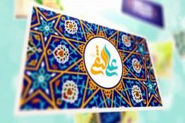 نماهنگ مولانا ابالحسن