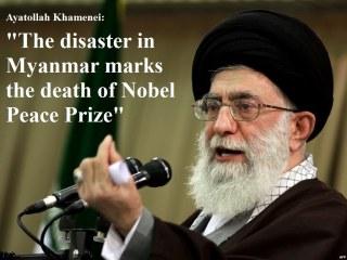 "Ayatollah Khamenei: ""The disaster in Myanmar marks the death of Nobel Peace Prize"""