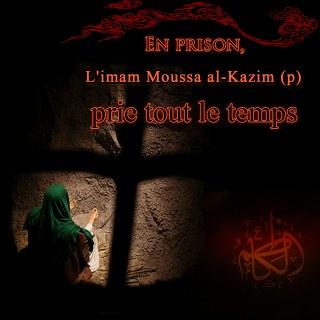 Imam Kazim (p)