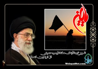 مغناطیس حسینی
