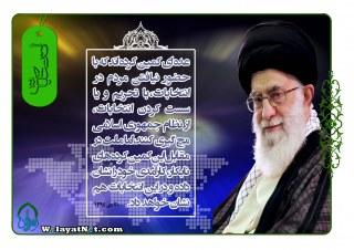 انتخابات نشانه کارآمدی ملت ایران است