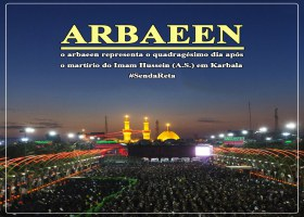 Imam Hussein (A.S.)