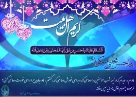 تصاویر ویژه سبک زندگی اسلامی(سری11)