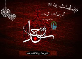 تصاویر ویژه سبک زندگی اسلامی(سری13)