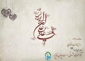 تصاویر ویژه سبک زندگی اسلامی(سری16)