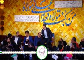 مولودی غدیر حاج محمدرضا طاهری