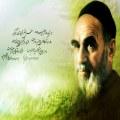 عم تخصص و عدم تعهد ضربه مهلکی بر پیکره نظام اسلامی ایران