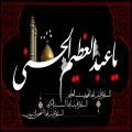 سید کریم، عبدالعظيم حسني