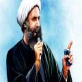 حجه الاسلام شیخ باقر النمر