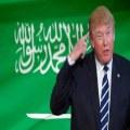 عربستان  و آمریکا