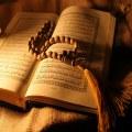 آیات متشابه