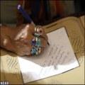 حکم دعا نویسی