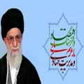 نگاهی تحلیلی به سخنرانی رهبر معظم انقلاب در مشهد مقدس