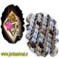 نماز قضا