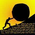 روایتی جالب از جهاد «رهروان ولایت» در دیار رجایی و بابایی