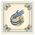 کرونا؛ فرصتی برای نشان دادن فرهنگ اصیل ایرانی اسلامی