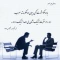 مشورت با زنان