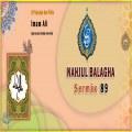 Nahjul Balagha Sermão nº 89