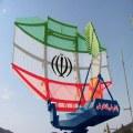 انواع رادار ایرانی