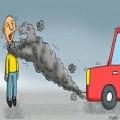 حکم استنشاق دود وسیله نقلیه