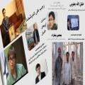 مهاجرین افغانی