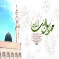 بعثت پیامبر خاتم در قرآن