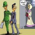 ازدواج قبل از سربازی