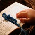 روزه، دروغ، قرآن