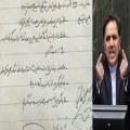 نامه استیضاح آخوندی به هیأت رئیسه مجلس تقدیم شد