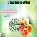 L'Imam Mahdi (as) est Vivant