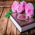 قرآن بخوان برای دلت!