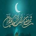 رمضان، ماه بازگشت به مسیر بندگی