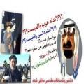 اعراب و ایرانیان