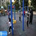 بازی,پارک