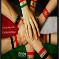 unité