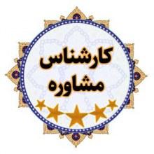 تصویر سید احسان دهسار